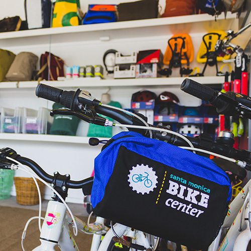 the bike center retail center